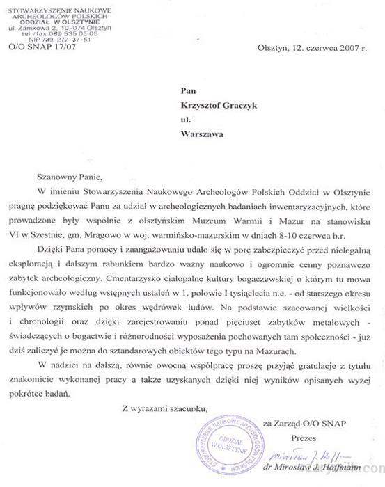 Krajowy Ośrodek Badań i Dokumentacji Zabytków (KOBiDZ)